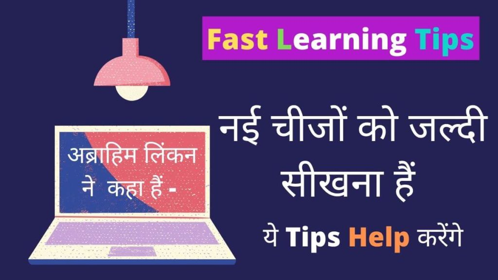Fast Learning Tips
