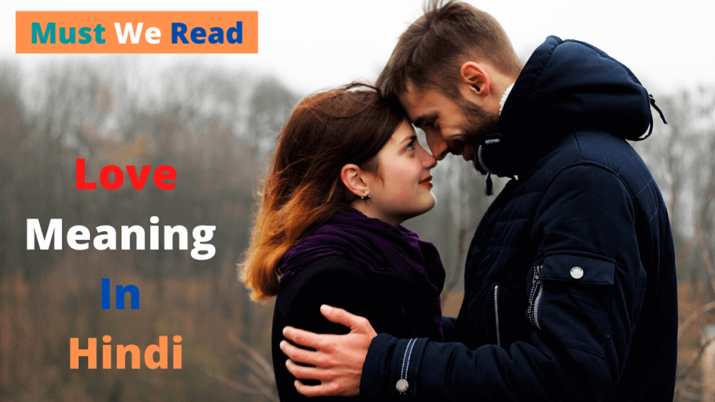 Love Meaning In Hindi-i-love-you-meaning-in-hindi
